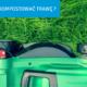 Jak zrobić kompost z trawy?